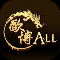 Allbet logo png